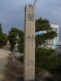 Rimg5551b